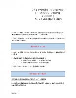 CRCM2020-05-26 COMPTE RENDU SUCCINT D'INSTALLATION DU CONSEIL MUNICIPAL