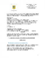 CRCM2020-06-22 COMPTE RENDU SUCCINT
