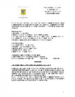 CRCM2020-07-27 COMPTE RENDU SUCCINT