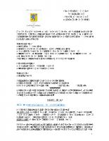 CRCM2020-09-29 COMPTE RENDU SUCCINT
